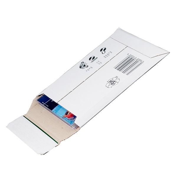 Versandtasche CD aus Wellpappe weiß 190x145 mm